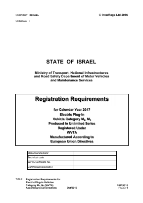 Registration Requirements for Electric Plug-in Vehicle Category M2, M3 Manufactured According to European Union Directives.