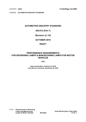 Requirements for Reversing Lamps and Manoeuvring Lamps for Motor Vehicles.