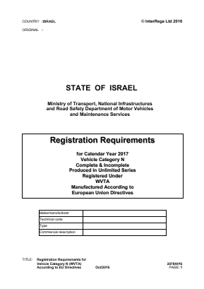 Registration Requirements for Vehicle Category N (WVTA) According to EU Directives.