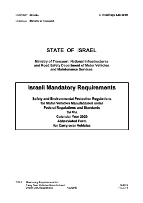 Mandatory Requirements for Carry-over Vehicles Manufactured Under USA Regulations.