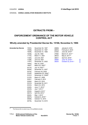 Motor Vehicle Control Act - Enforcement Ordinance (Extracts).