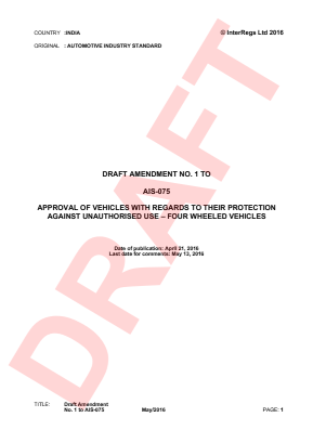 Approval of Vehicles with Regards to their Protection against Unauthorised Use - Four Wheeled Vehicles.