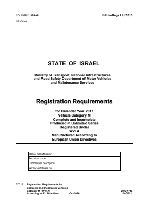 Registration Requirements for Complete and Incomplete Vehicles Category M According to EU Directives.