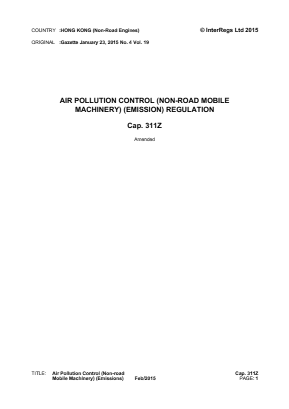 Air Pollution Control (Non-Road Mobile Machinery) (Emission) Regulation.