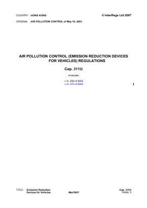 Emission Reduction Devices for Vehicles Regulations 2003.
