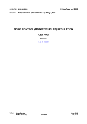 Noise Control (Motor Vehicle) Regulations 1996.